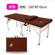 按摩床会所简约理疗床qu7提式美体uo揉捏通用风格床垫酒红色