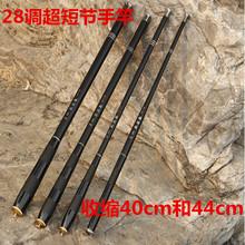 超短节qu鱼竿1.8uo.3米碳素超轻超硬超细便携式溪流竿手竿特价