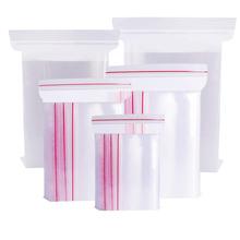 透明塑qu0自封袋子uoPE加厚封口饰品袋密封食品包装定制包邮