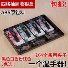 现金六qv(小)白盒收银ej钱硬币超市收纳盒多功能邮箱收格子塑料