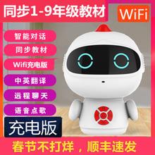 宝宝早qv机(小)度机器ej的工智能对话高科技学习机陪伴ai(小)(小)白
