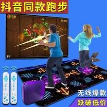 户外炫qv(小)孩家居电jw舞毯玩游戏家用成年的地毯亲子女孩客厅