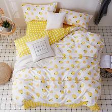 寝室被qv套装床上被sy六件套大学生宿舍单的床褥夏被枕芯全套