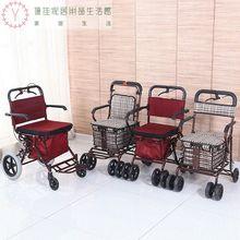 买菜购qv车座椅可坐sy轮助步可推(小)拉车老的手推车
