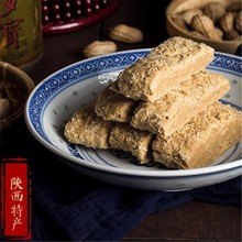 老字号qv真花生糕西iu传统手工糕点下午茶无添加健康零食