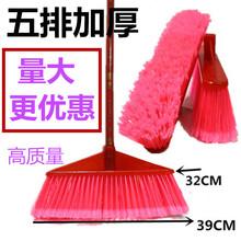 加大硬qv扫把地刷工wn扫把单个清洁工具簸箕扫帚包邮扫把批