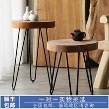 原生态qv木茶桌原木wn圆桌整板边几角几床头(小)桌子置物架