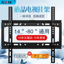电视通qv壁挂墙支架wn佳创维海信TCL三星索尼325565英寸
