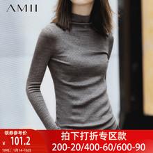 Amiqw女士秋冬羊af020年新式半高领毛衣修身针织秋季打底衫洋气