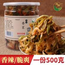 宣城香qw安徽特产腌af香菜心安徽香辣(小)菜下饭菜咸菜500g