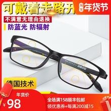 智能变qw自动调节度af镜男远近两用高清渐进多焦点老花眼镜女