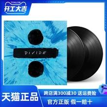 原装正qw 艾德希兰af Sheeran Divide ÷ 2LP黑胶唱片留声机
