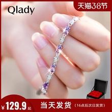紫水晶qw侣女纯银轻af精致送女友本命年礼物一对首饰饰品