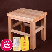橡胶木qw功能乡村美af(小)方凳木板凳 换鞋矮家用板凳 宝宝椅子