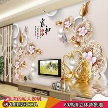 立体凹qw壁画电视背af约现代大气影视墙客厅卧室8d墙纸