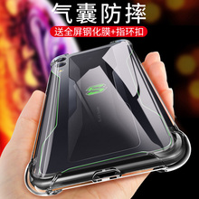 (小)米黑qw游戏手机2af黑鲨手机2保护套2代外壳原装全包硅胶潮牌软壳男女式S标志