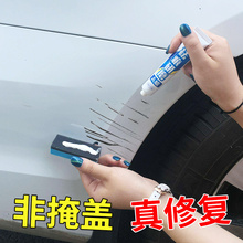 汽车漆qw研磨剂蜡去af神器车痕刮痕深度划痕抛光膏车用品大全