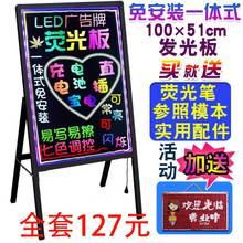 电子黑qw荧光板(小)手af牌展示架立式户外落地广告(小)黑板带灯