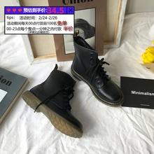 韩款iqws英伦原宿af拍机车chic高帮骑士马丁靴女鞋2021新式潮