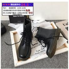 (小)suqw家英伦风系af短靴骑士chic马丁靴女鞋2021新式靴子潮ins
