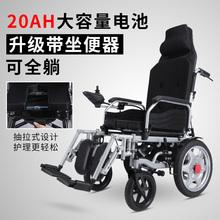 雅德电qw轮椅智能全rt的残疾的代步车折叠可全躺带坐便助行器