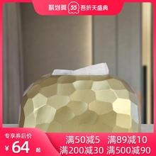 抽纸盒qw瓷家用简约kg巾盒创意北欧ins轻奢风餐厅餐巾纸抽盒