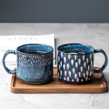 情侣马qw杯一对 创nf礼物套装 蓝色家用陶瓷杯潮流咖啡杯