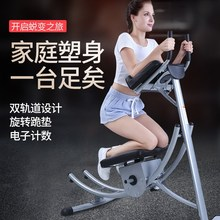 【懒的qw腹机】ABnfSTER 美腹过山车家用锻炼收腹美腰男女健身器