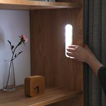 手压式qwED柜底灯bk柜衣柜灯无线楼道走廊玄关粘贴灯条