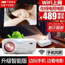 M1智qw投影仪手机lj屏办公 家用高清1080p微型便携投影机
