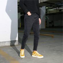 黑灰色qx脚九分牛仔x8式简约修身铅笔裤弹力百搭微跨锥形裤潮