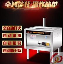 风机加qx包子开关汽x8王灶鼓风蒸商用蒸汽蒸气自动机气炉馒头