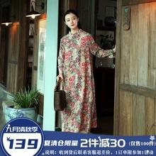 202qx秋冬式女改x8民族风女装棉麻长式盘扣袍子中式复古连衣裙