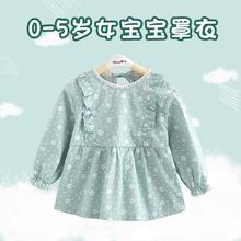 宝宝罩qx 纯棉防水x8 宝宝女孩围兜女童罩衣婴儿长袖吃饭围裙
