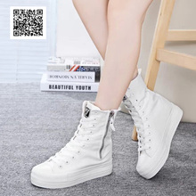 远步春qx高筒平跟厚x8布鞋女侧拉链高帮休闲学生平底舞蹈鞋