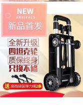 可购物qx叠式拉货车de购物车拖行李箱的(小)拉车商场四轮50公斤