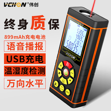 测量器qx携式光电专de仪器电子尺面积测距仪测手持量房仪平方