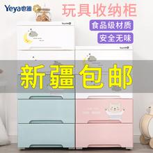 yeyqx也雅抽屉式de宝宝宝宝储物柜子简易衣柜婴儿塑料置物柜