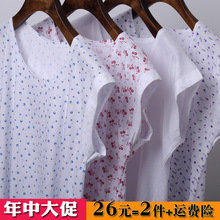 2件装qx老年的汗衫de宽松无袖全棉妈妈内衣婆婆衫夏