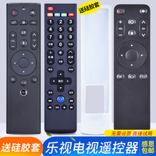 原装Aqx适用Letby视电视39键 超级乐视TV超3语音式X40S X43 5