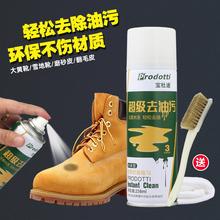 添柏岚qx黄靴去油污dt马丁靴去油渍补色剂清洁护理套装