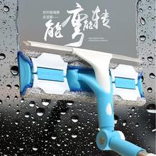 尘博士qx面擦窗器伸dt玻璃器刮水器高楼清洗器保洁工具
