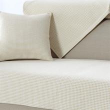 棉麻亚qx布艺四季通rm防滑沙发巾套简约现代抗皱布艺垫