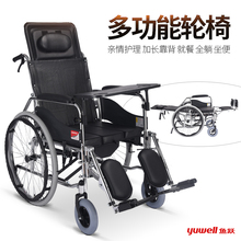 鱼跃轮qxH008Brp带坐便全躺老年残疾的代步手推车轻便扶手可拆