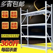 货架仓qx仓库轻型多tb能置物架展示架家用货物铁架子自由组合