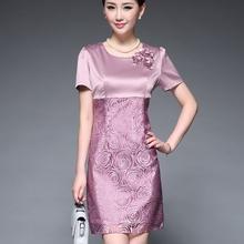 高档婚qx宴会礼服妈tb装30-40-50岁中年的女装修身显瘦连衣裙