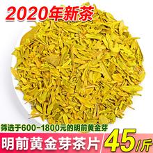 202qx年新茶叶黄tb茶片明前特级茶片安吉白茶500g散装茶叶绿茶