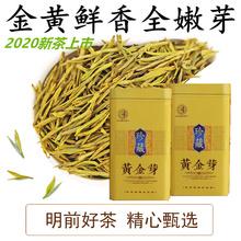 黄金芽qx020新茶tb前特级安吉白茶高山绿茶250g黄金叶散装礼盒