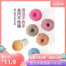 清洁球qx房洗碗家用tg不掉丝纳米纤维清洁球锅神器带柄
