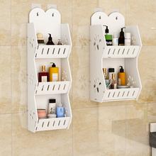 卫生间qx物架浴室厕tg间收纳架洗漱台壁挂式免打孔墙上整理架